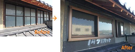 引き違い窓の一例