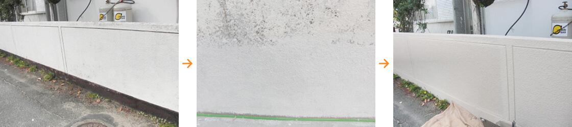 福岡市内での外壁塗装の一例