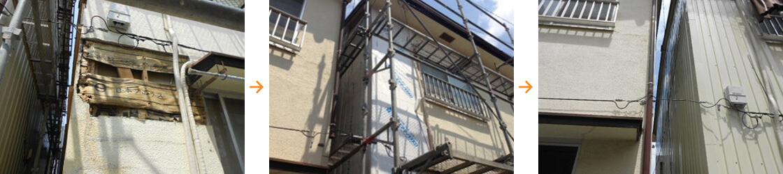 福岡市内での外壁改修の一例