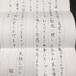 福岡市でマンション内の指圧治療院内装工事をされたお客様の声